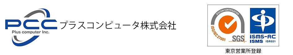 PCC Inc.